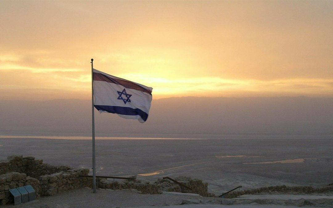 Three Days in Israel