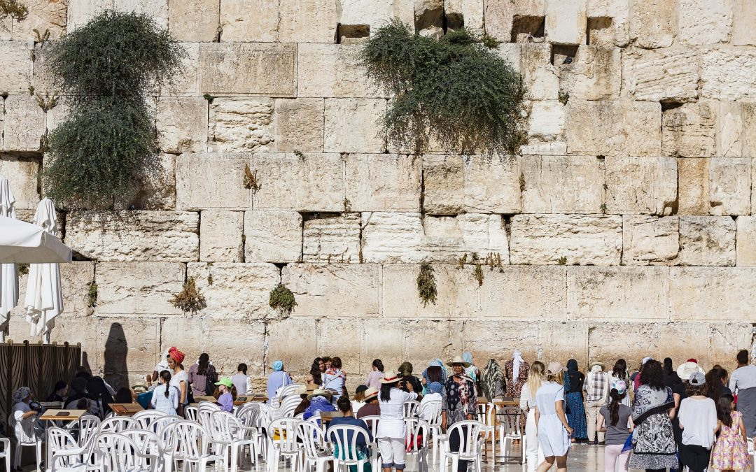 Tisha B'Av: About the Holiday