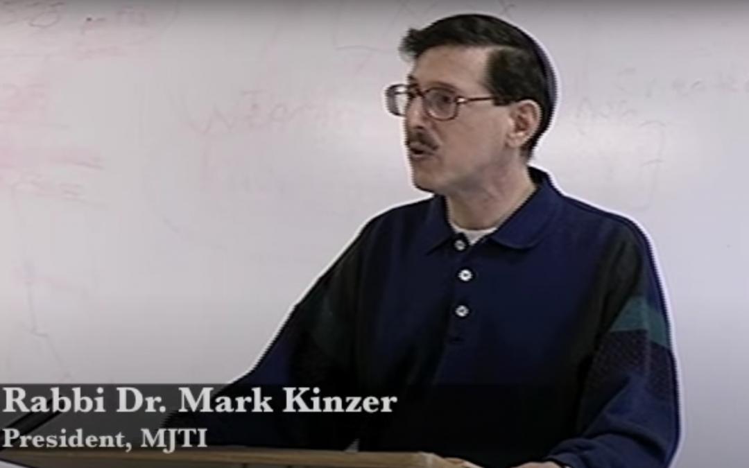 An MJTI Class with Rabbi Dr. Mark Kinzer