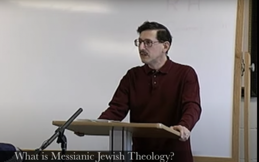 A Working Definition of Messianic Judaism