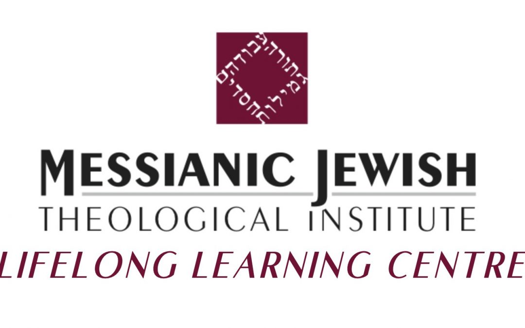 Announcing the MJTI Lifelong Learning Center